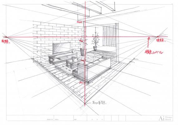 平面図、立面図を用いた二点透視図の書き方がわか …