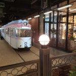 THE OUTLETS HIROSHIMAに行ってきました