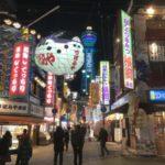 久々、大阪。。