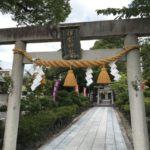 伊奴神社に行ってきました。