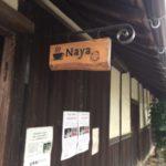 カフェ naya